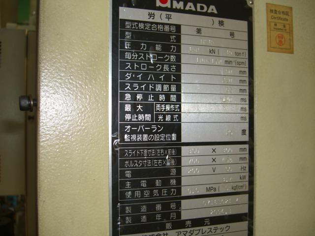 アマダ_TP-35_35Tプレス