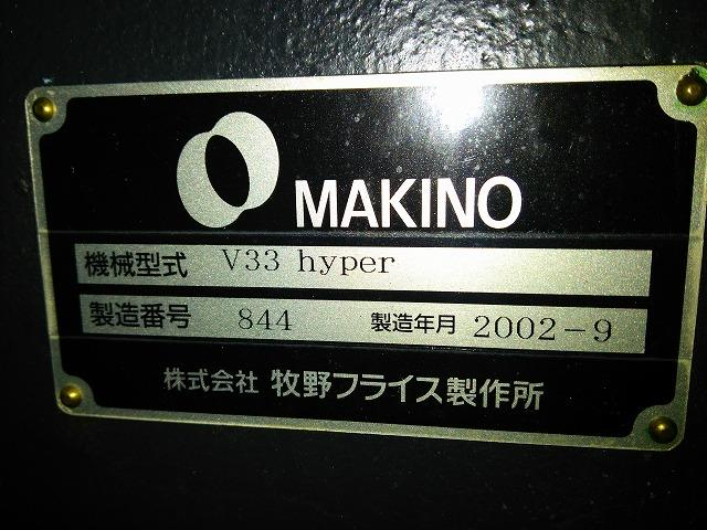 マキノ_v33-Hyper_立マシニング