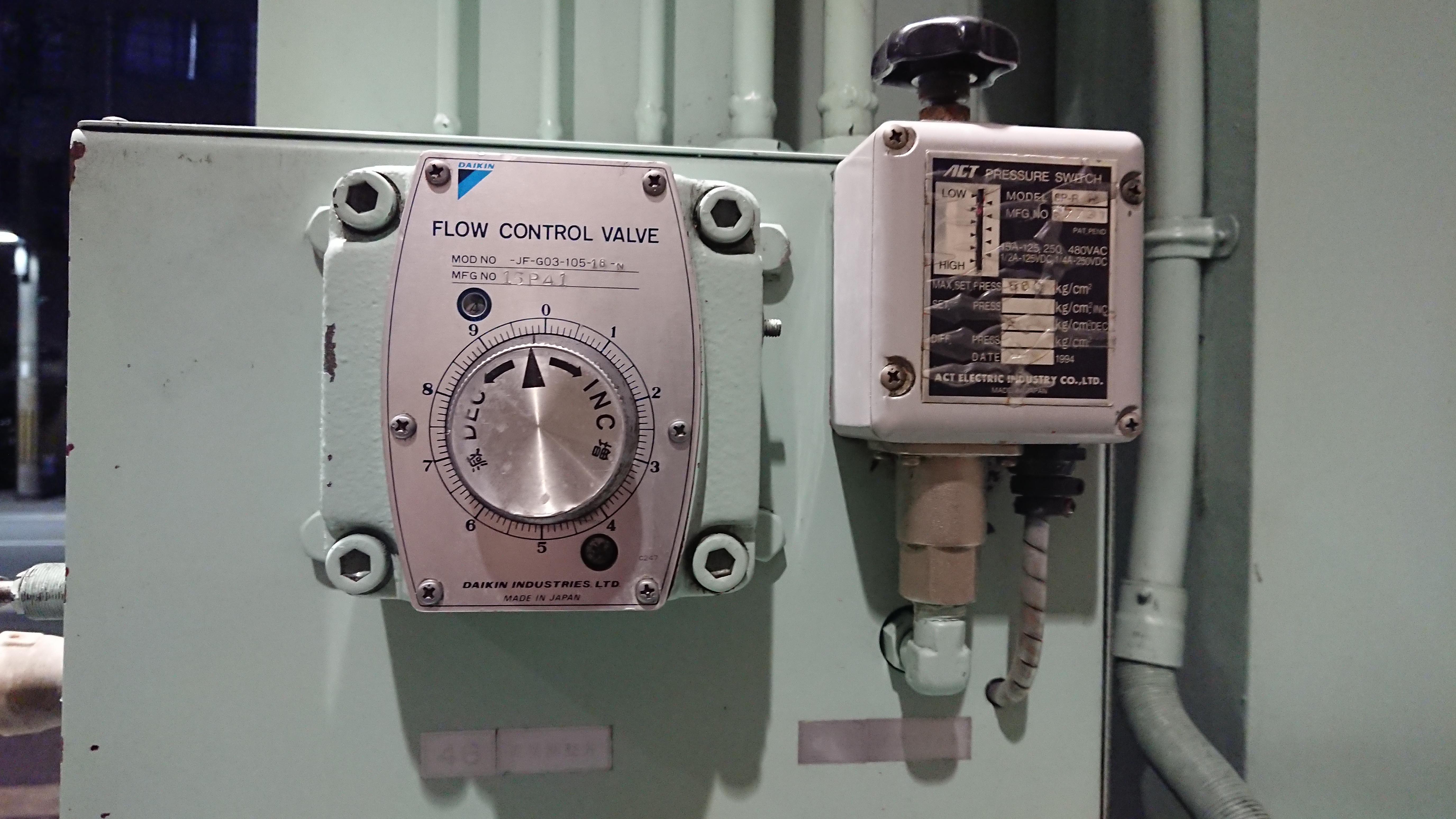 80T油圧プレス