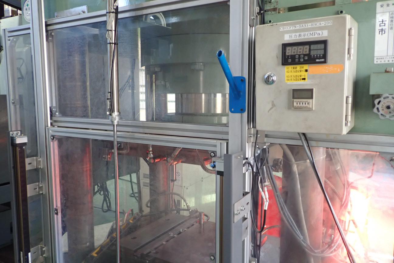 天立工業_0_油圧プレス