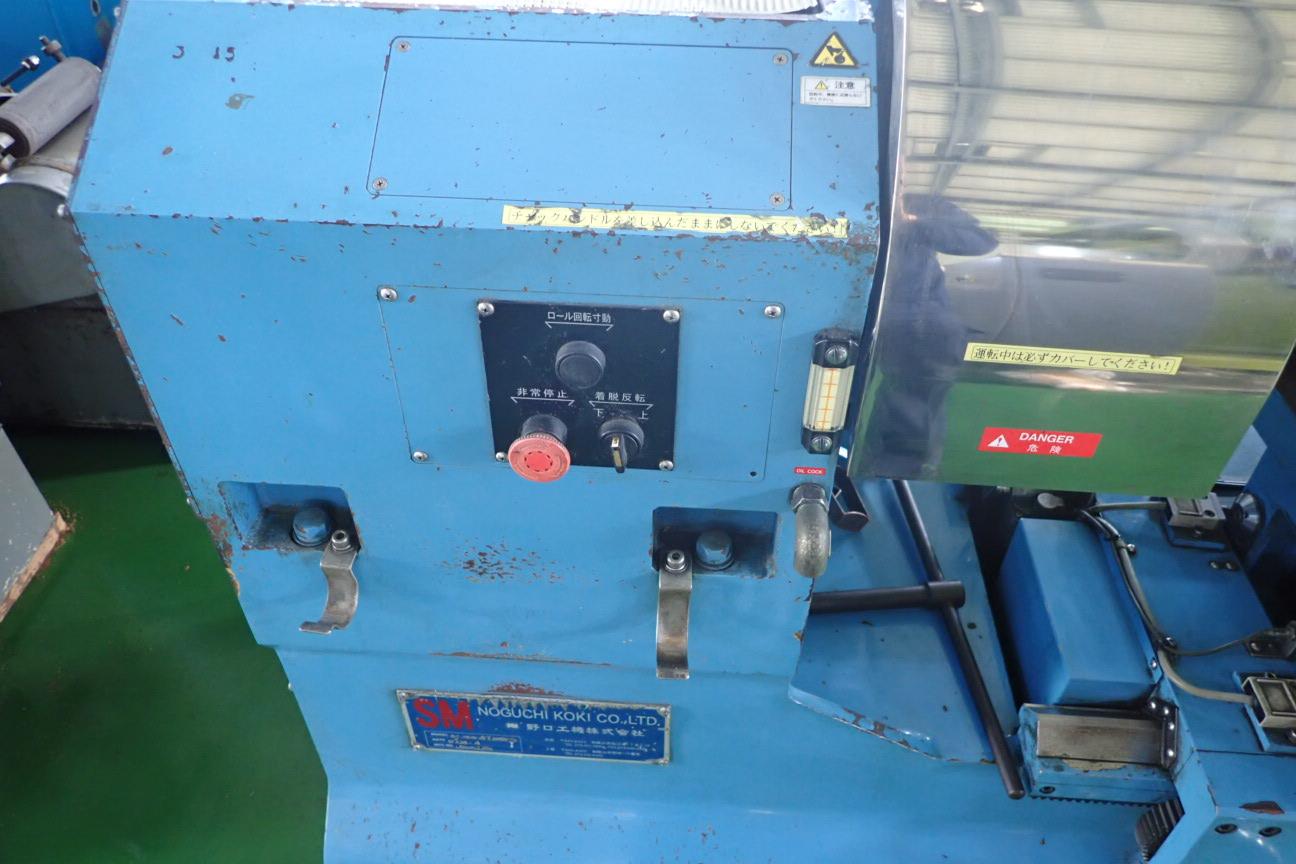 野口工機_SM-1K-1300_端面修正機