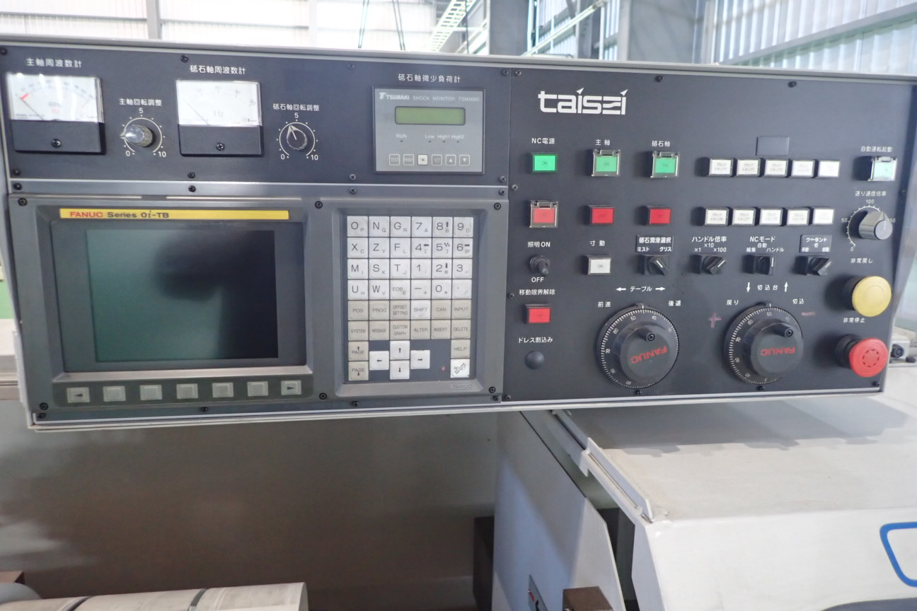 大成機械_GRI-60C-K_NC内面研削盤