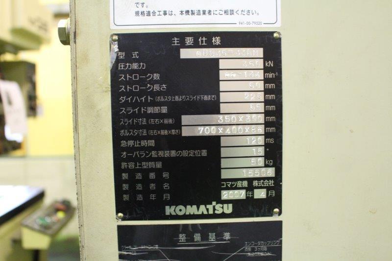 コマツ_OBS-35-33BM_35Tプレス
