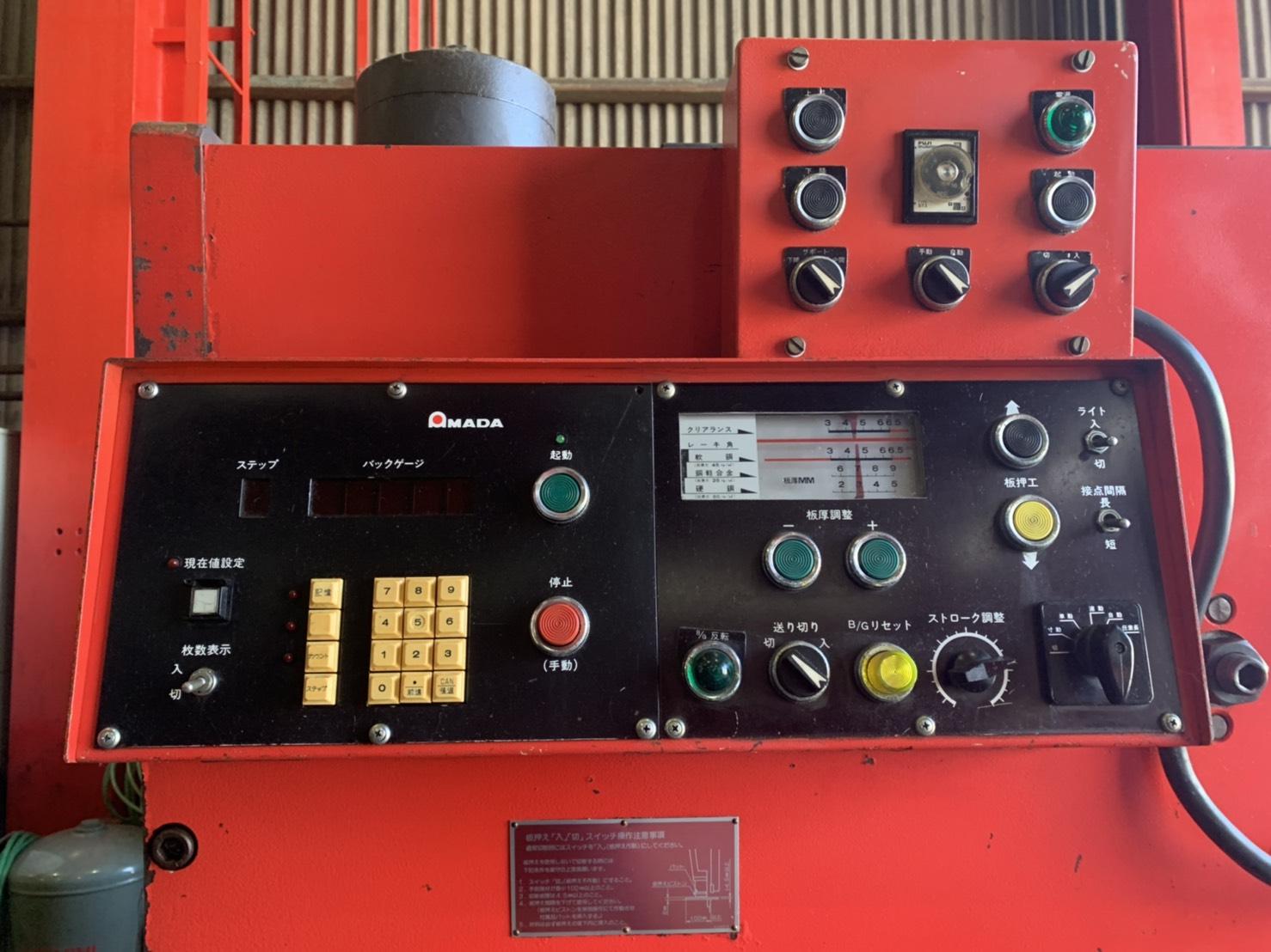 アマダ_H-4065_油圧シャーリング