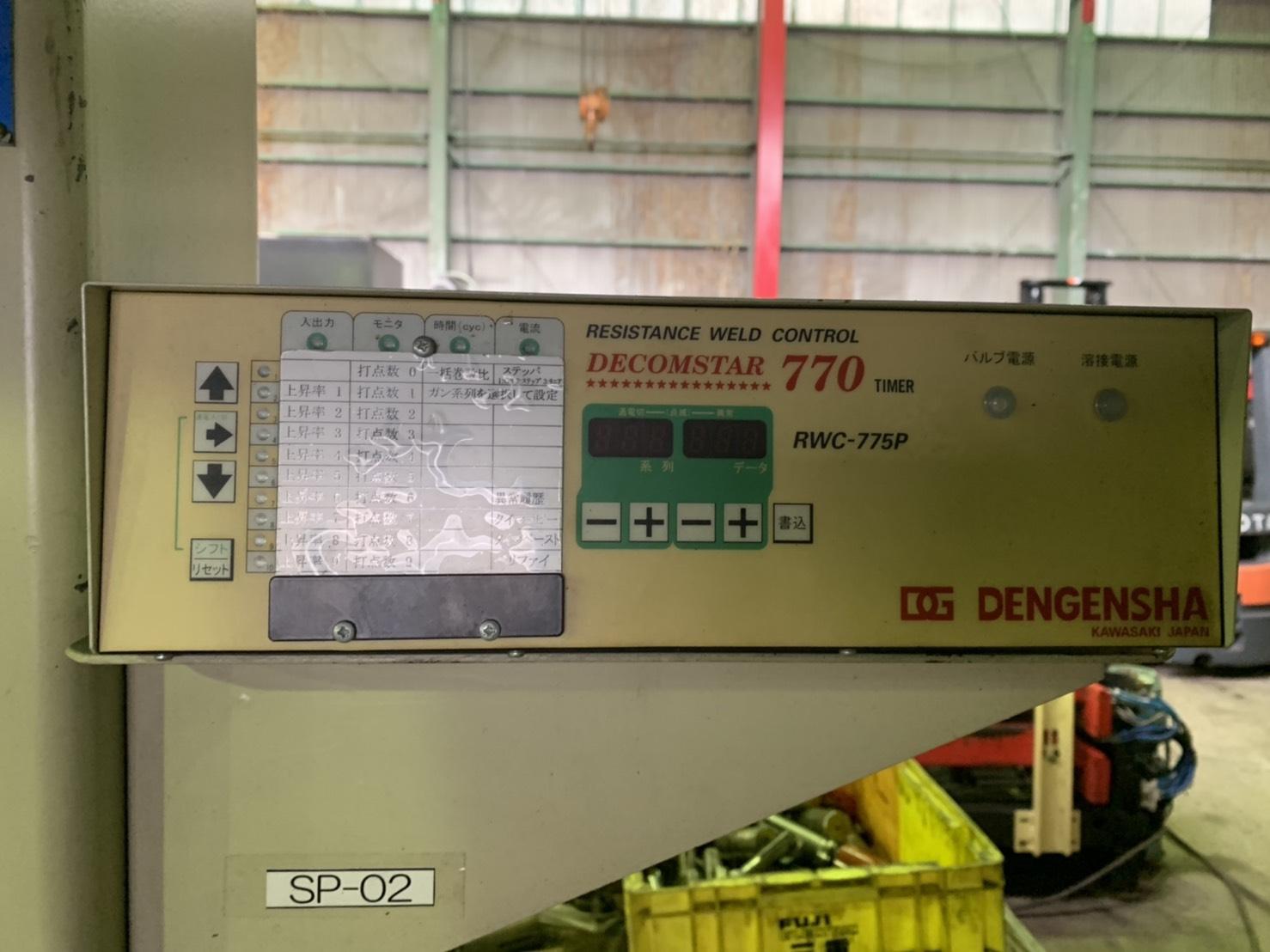 向洋技研_NK-01V63W_スポット溶接機
