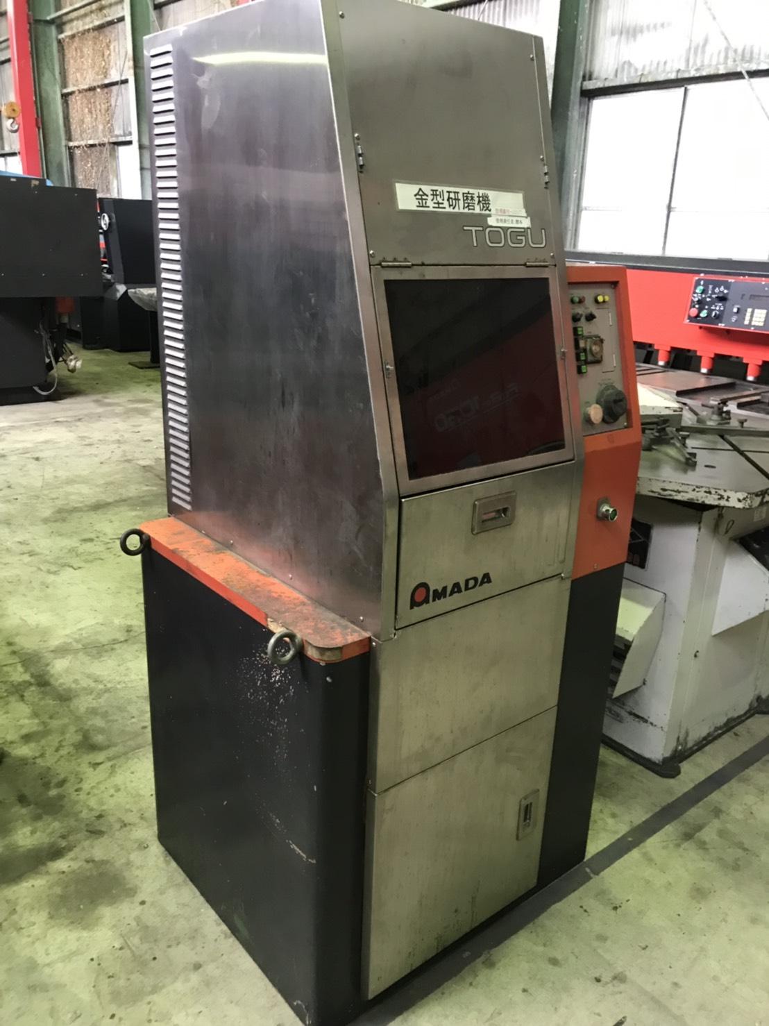 アマダ_TOGU-DX_金型研磨機