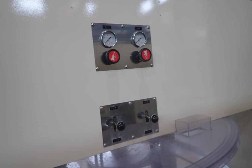 スピードファム_48GPAW_片面ポリッシュ盤