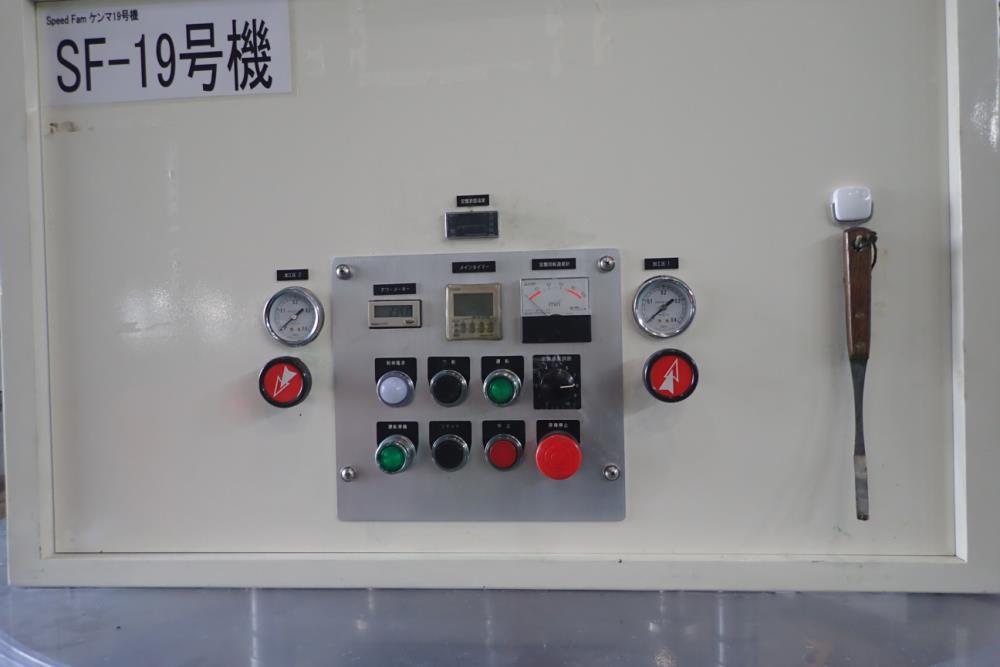 スピードファム_48DPAW_片面ポリッシュ盤