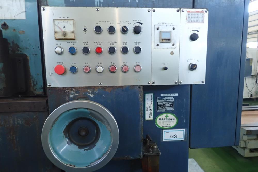 三正製作所_EV-600_ロータリー研削盤