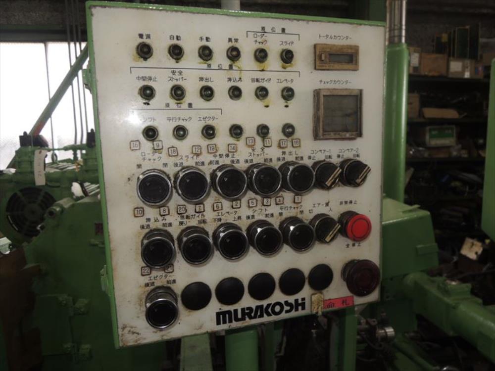 日平トヤマ_CLG-1V-CNC_CNCセンターレス研削盤