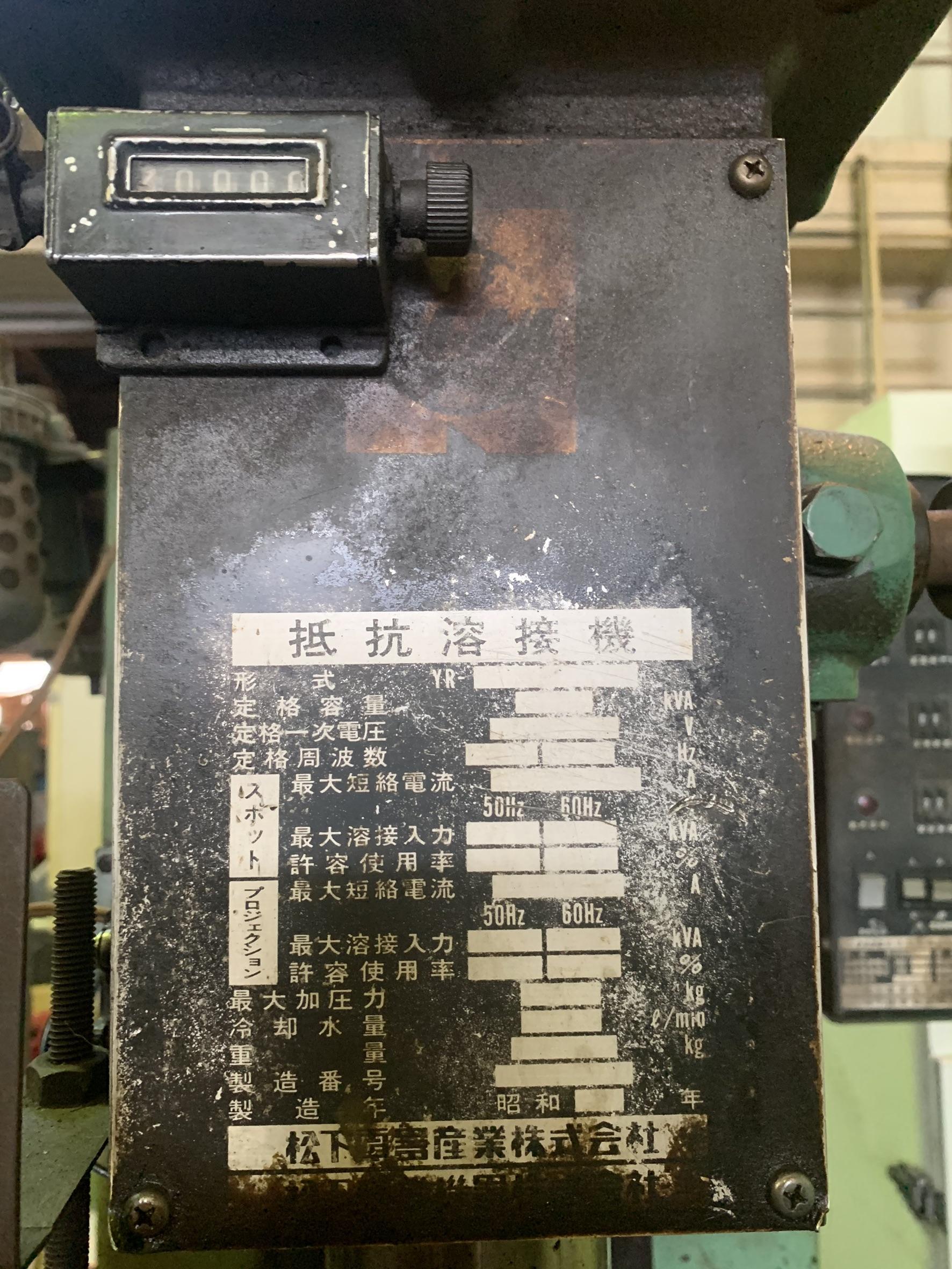 松下_0_スポット溶接機