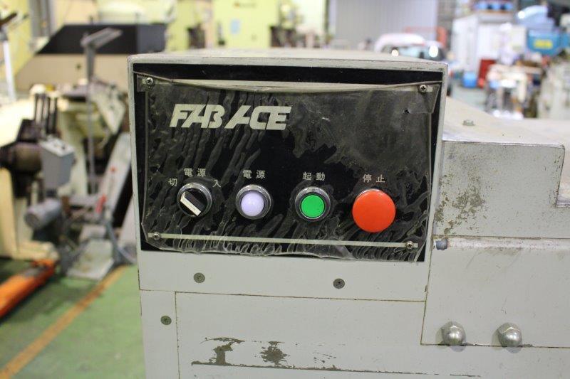 ファブエース_MFDB-610_バリ取り機