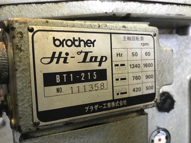 ブラザー_BT1-215_タッピング盤