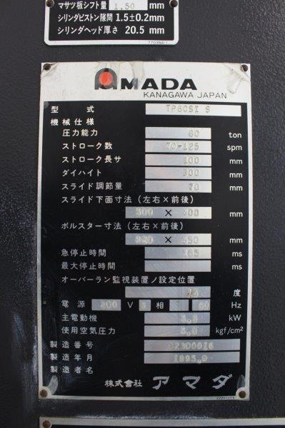 アマダ_TPL-60si_60TONプレス