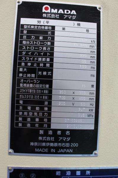 アマダ_TP-35_35TONプレス