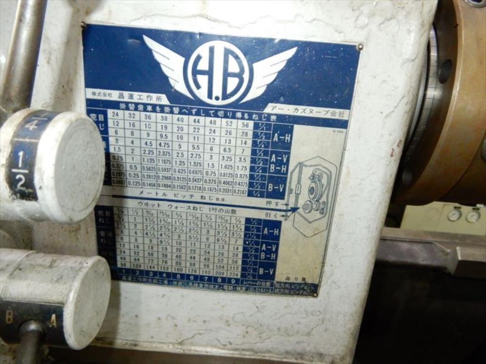 昌運_HB-575_旋盤