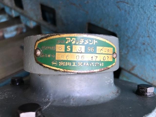 宮川工業_6SJ96C-6_多軸アタッチメント