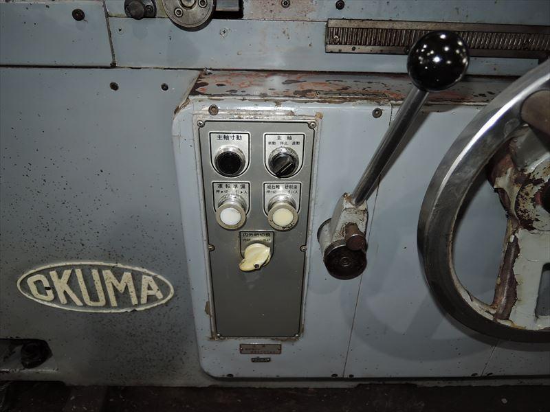 オークマ_GU33x75_円筒研削盤