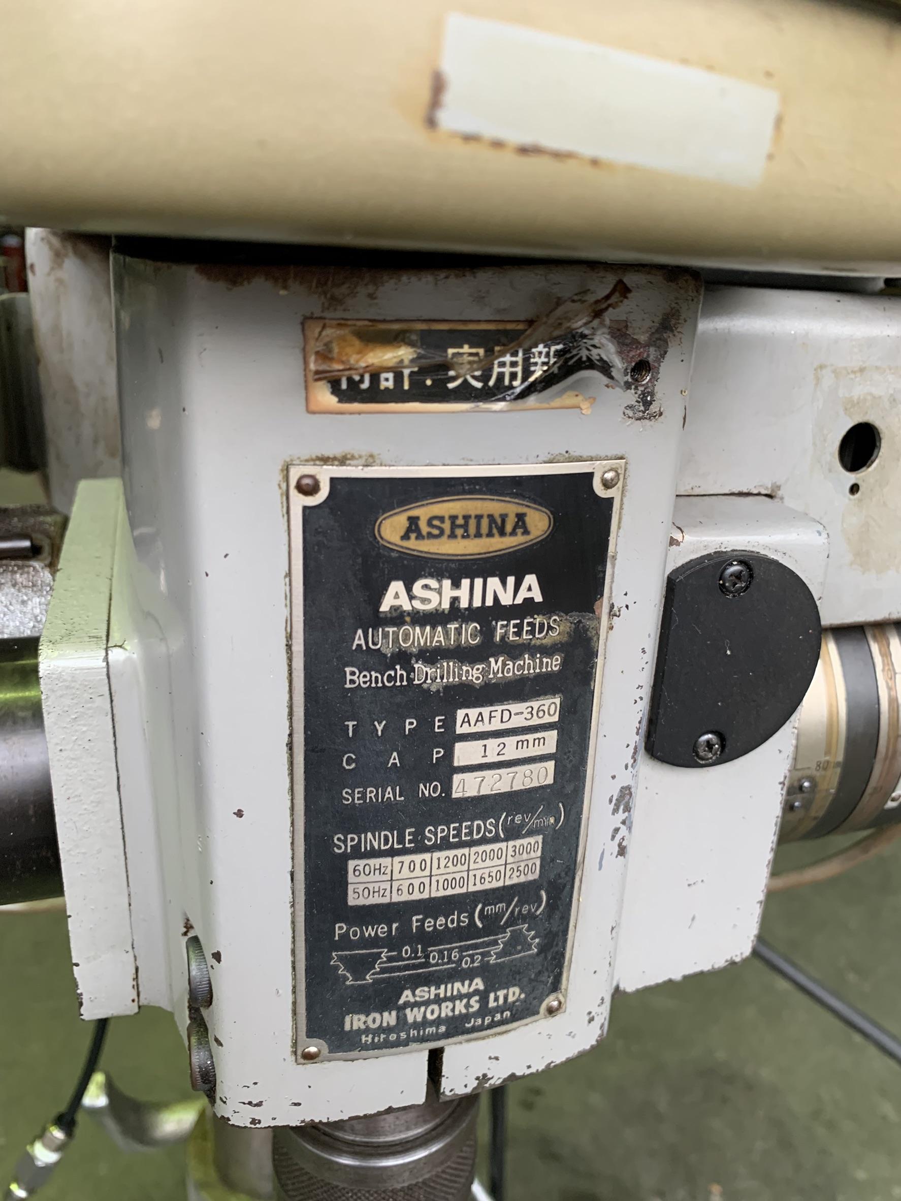 アシナ_AAFD-360_12mm卓上ボール盤