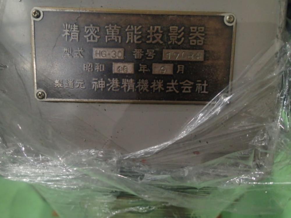 神港_HG30_投影機