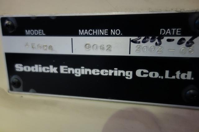 ソディック_450MC_立マシニング