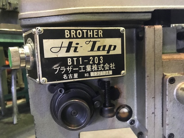 ブラザー_BT1-203_タッピング盤