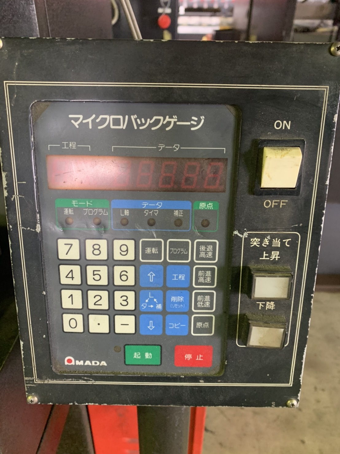 アマダ_CB-83_油圧ベンダー