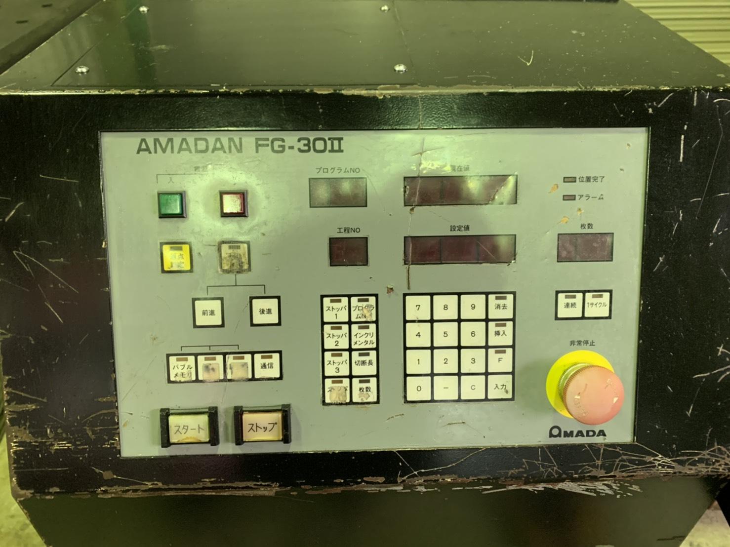 アマダ_FG-30II_フロントゲージ