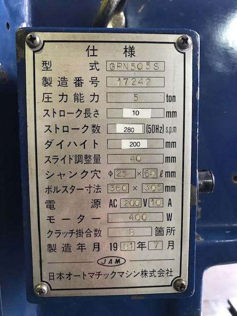 JAM|日本オートマチック_GPN505S_5Tプレス