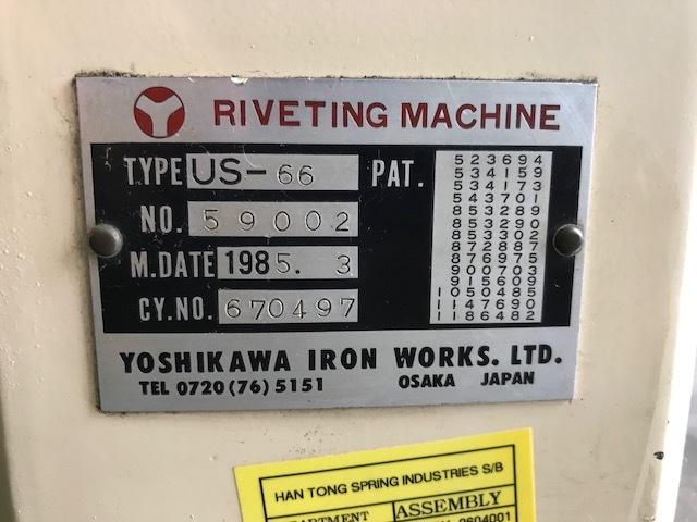 吉川鐵工_US-66_リベッティングマシン(カシメ機)