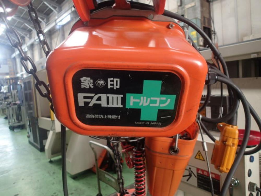 象印_FA-III_電動チェーンブロック