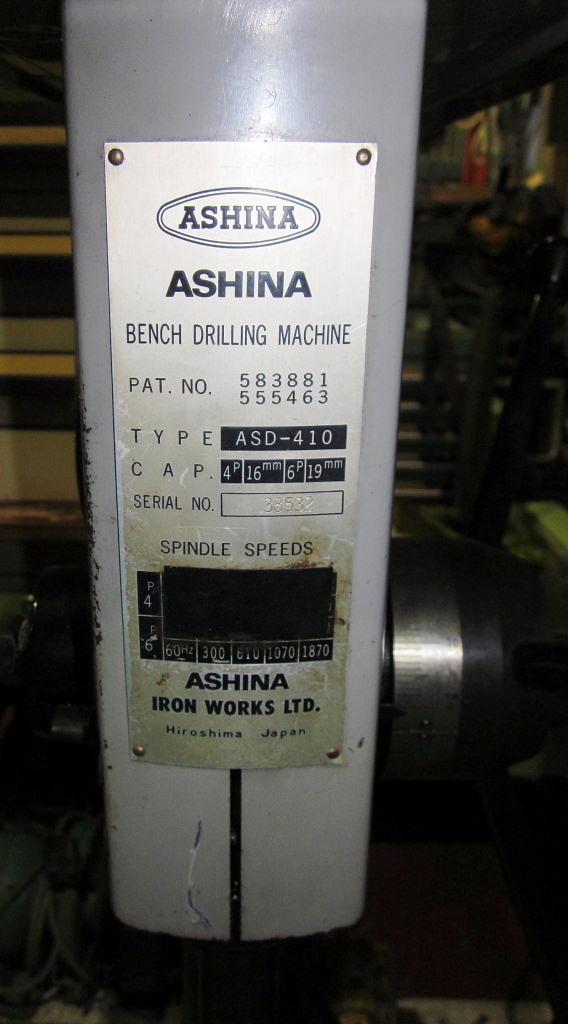 アシナ_ASD-410_19mm卓上ボール盤