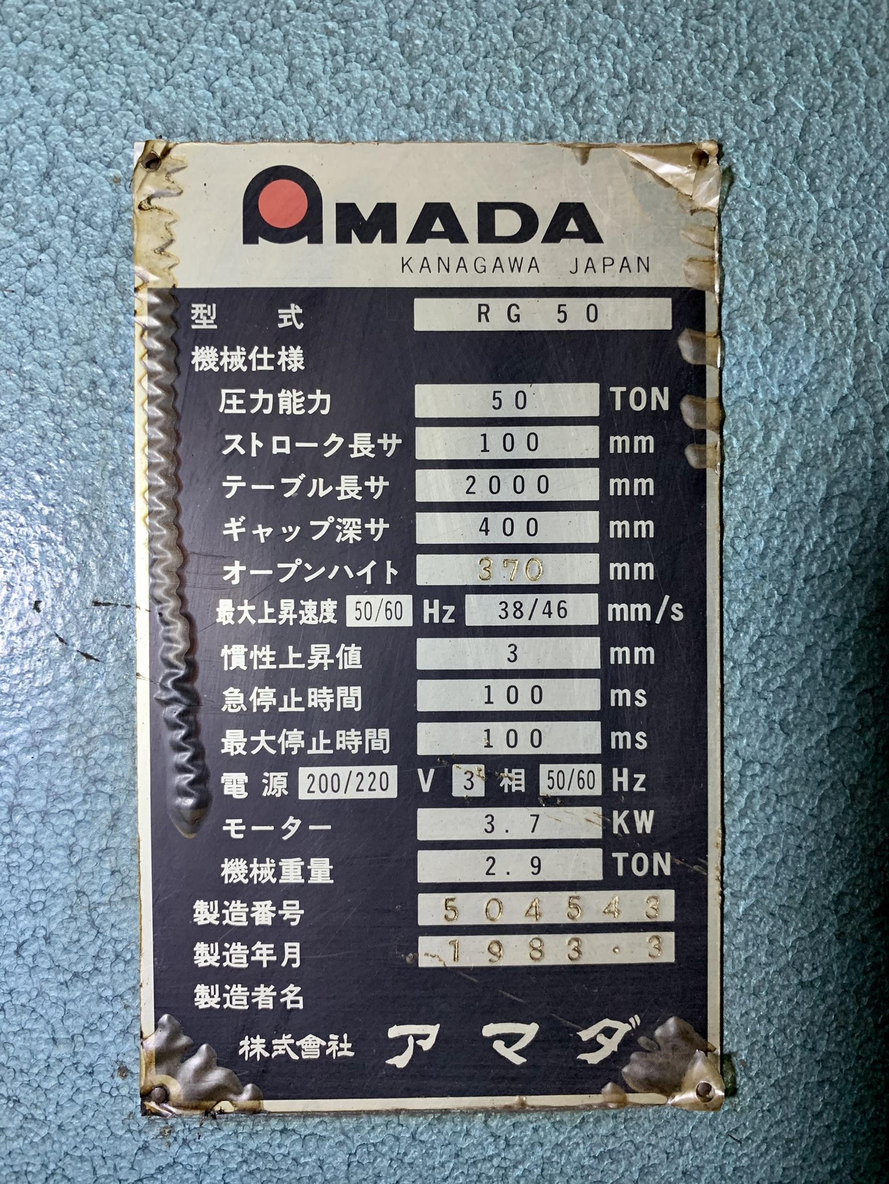 アマダ_RG-50_2000mm油圧ベンダー