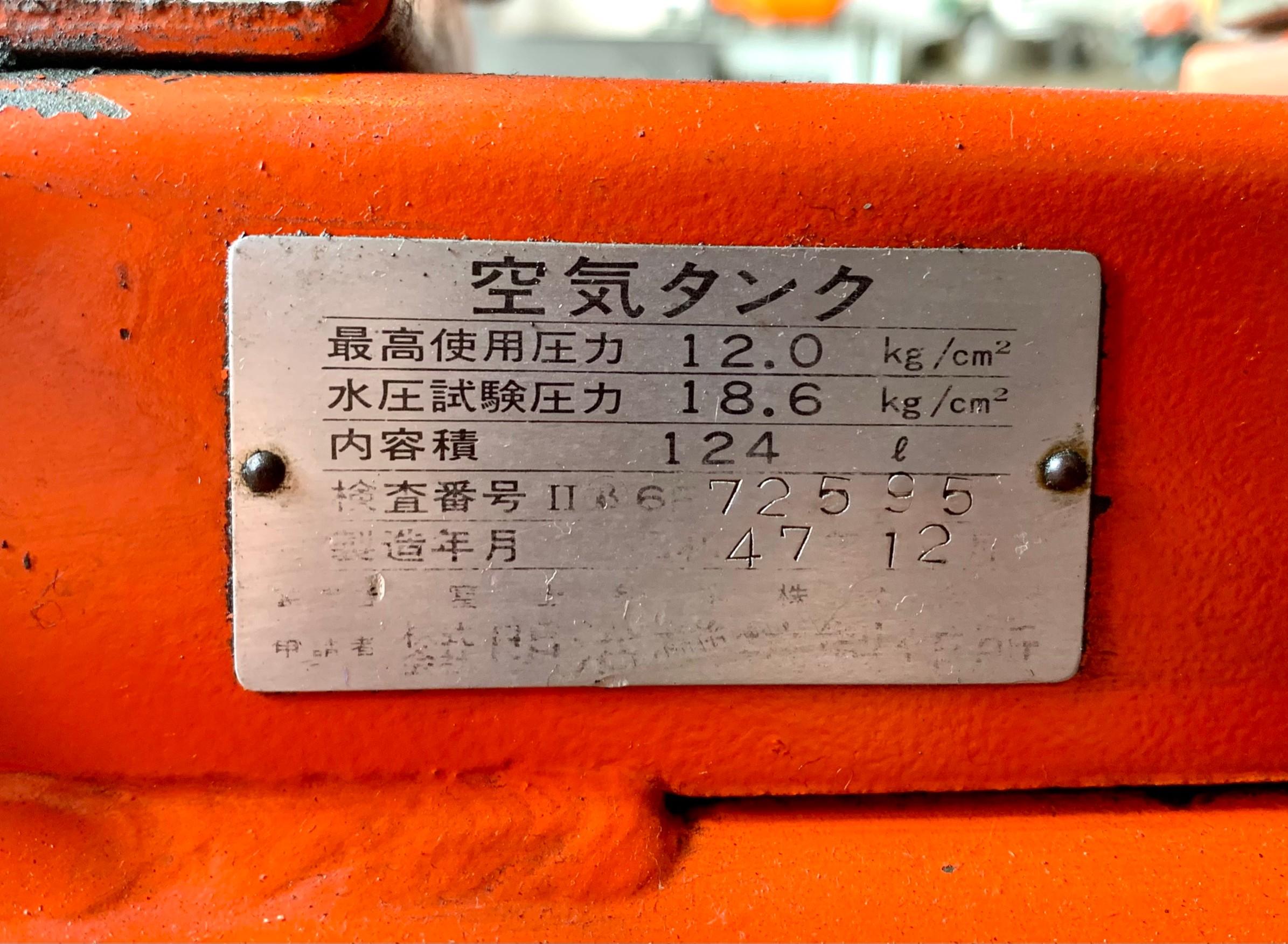 明治_H-3_2.2kWエアーコンプレッサー