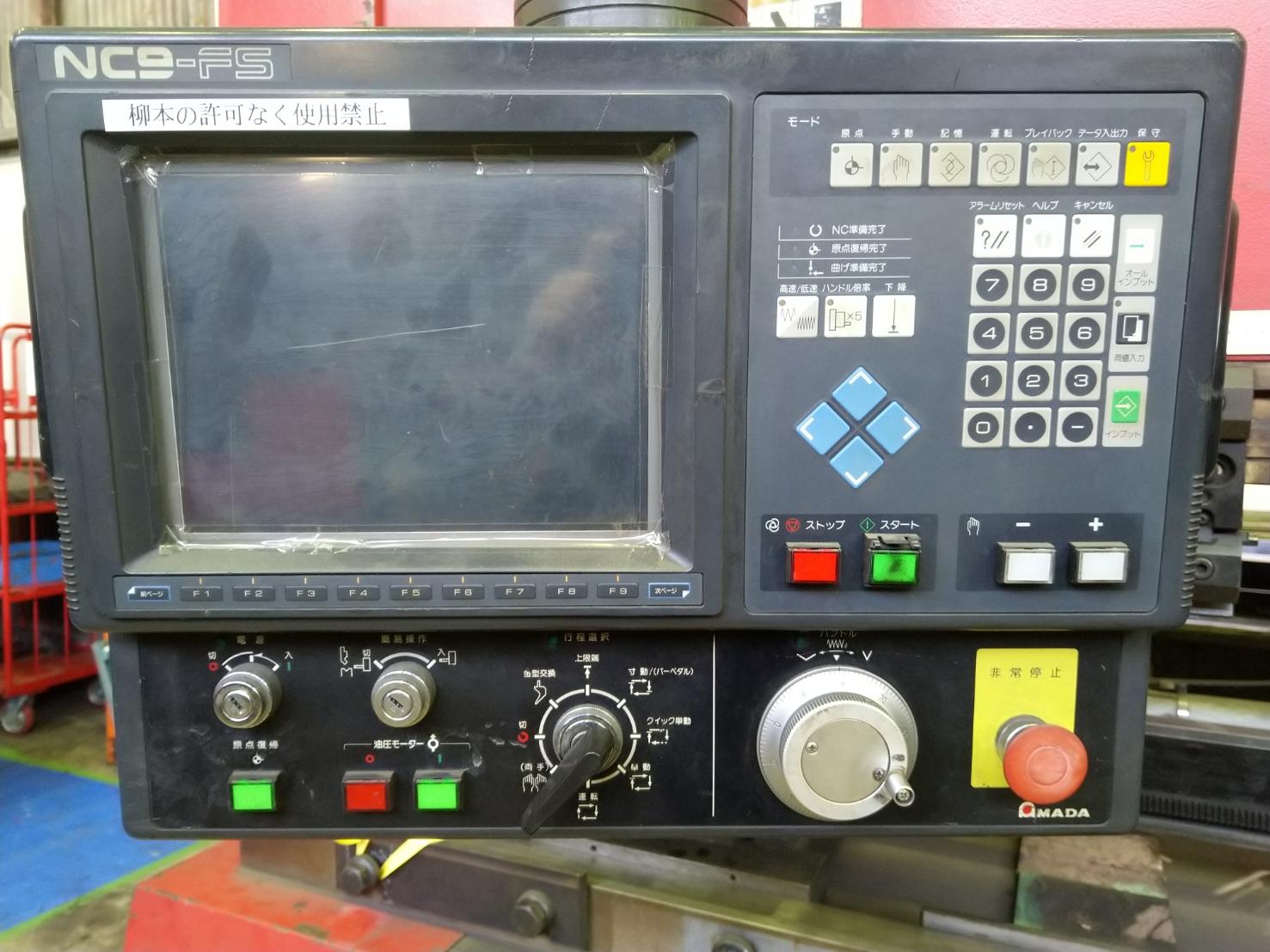 アマダ_FBD-1253FS_3000mm油圧ベンダー