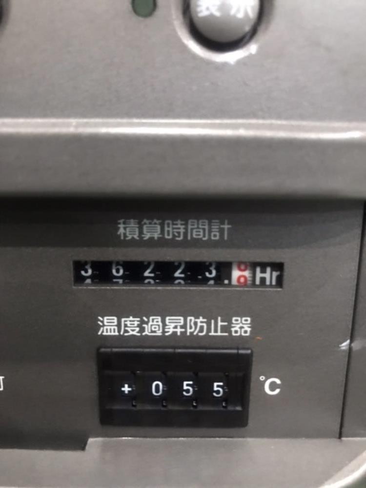 エスペック_PR-4KP_恒温恒湿槽