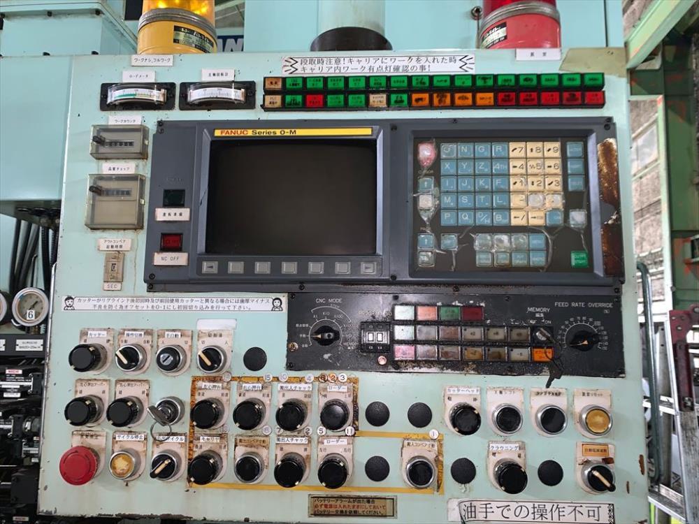 神崎_GSK-400C-NC5_ギアシェービング