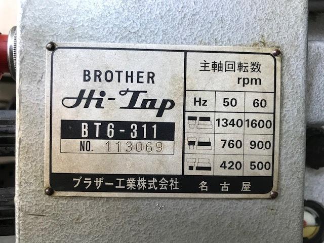 ブラザー,BROTHER,_BT6-311_タッピング盤