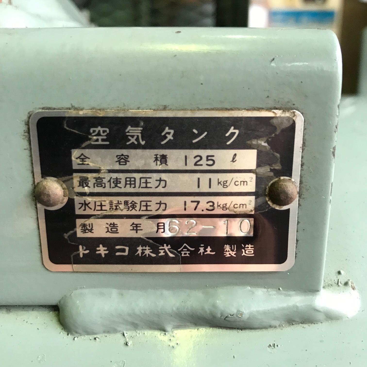 日立_BEBICON_3.7kWエアーコンプレッサー