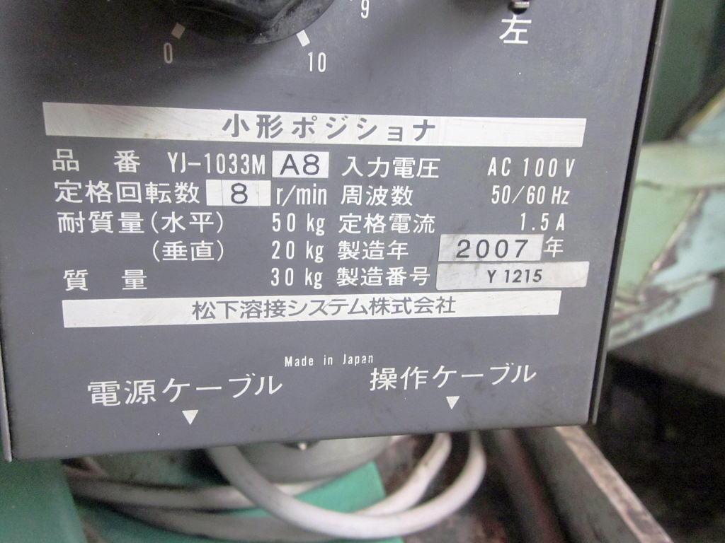松下_YJ-1003M_ポジショナー