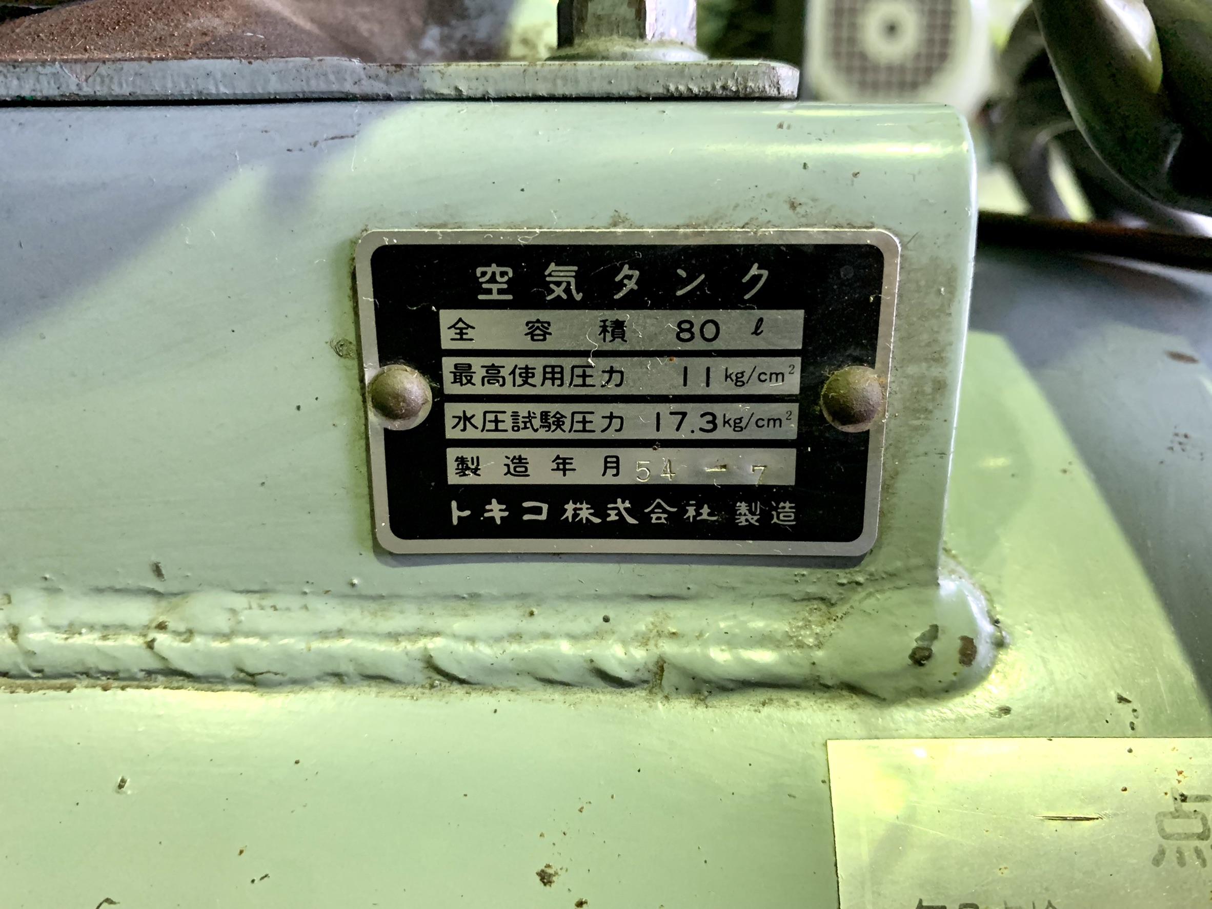 日立_2.2P-9.5T 60Hz_2.2kWエアーコンプレッサー