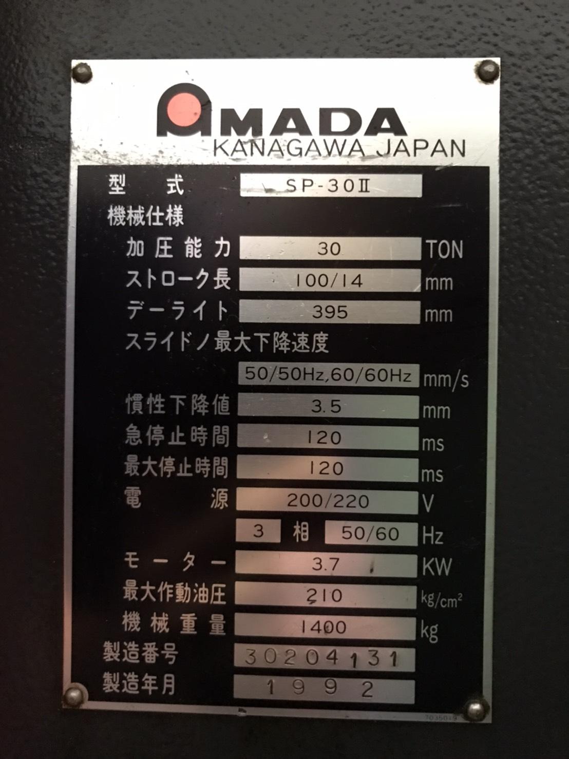 AMADA|アマダ_SP-30II_30Tセットプレス