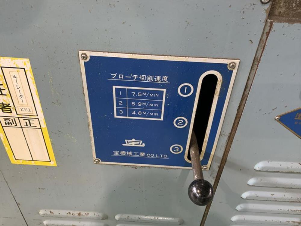宝機械_TK-250NS_キーシーター