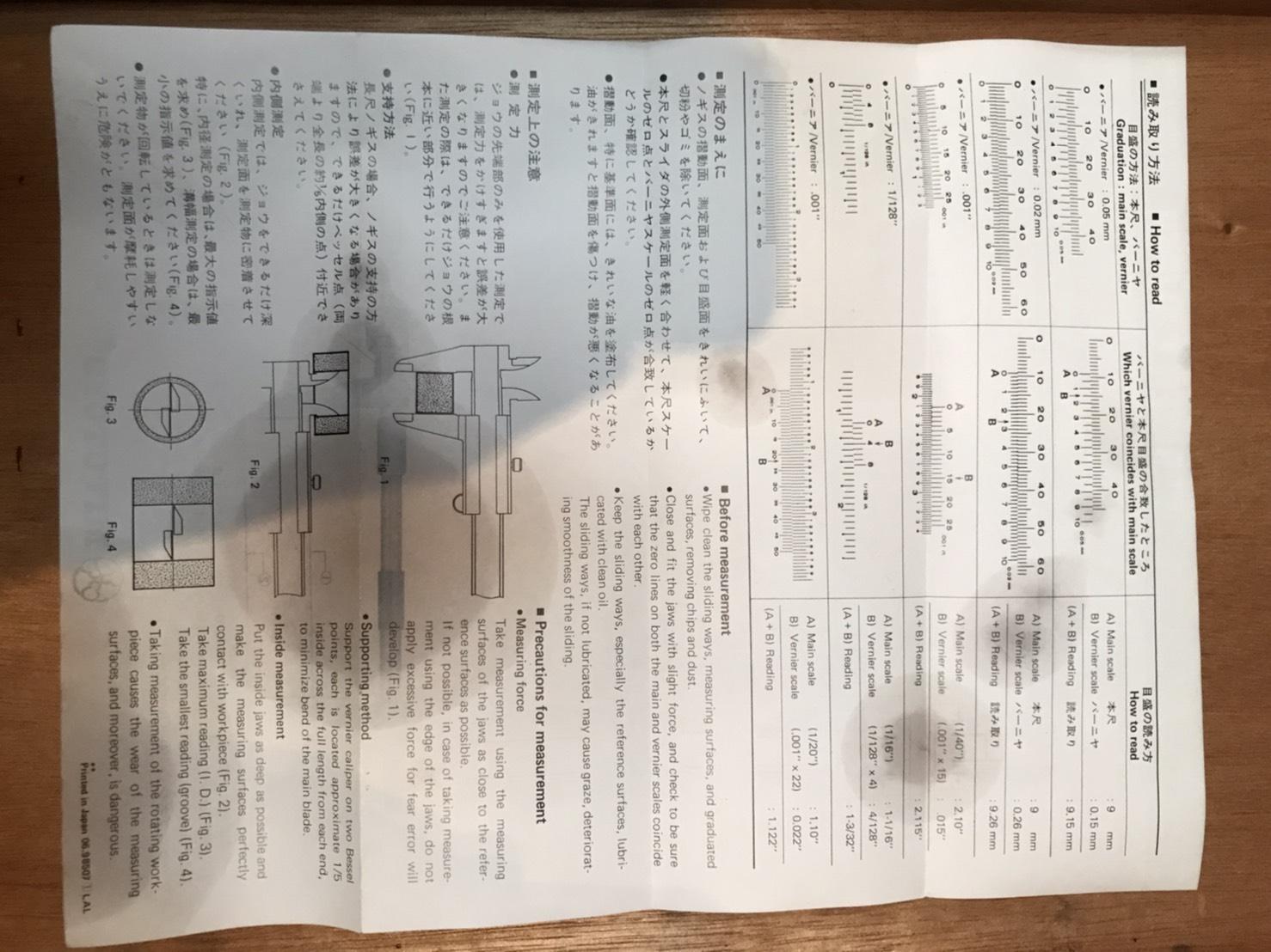 MITUTOYO|ミツトヨ_0_ノギス