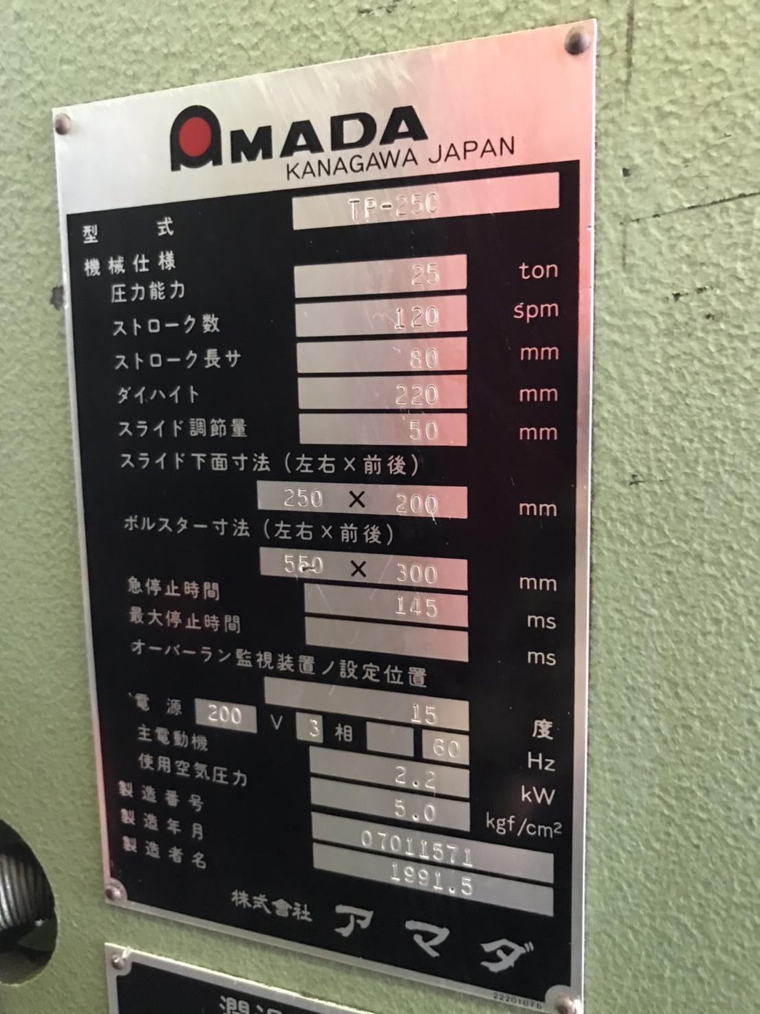 AMADA アマダ_TP-25C_25Tプレス