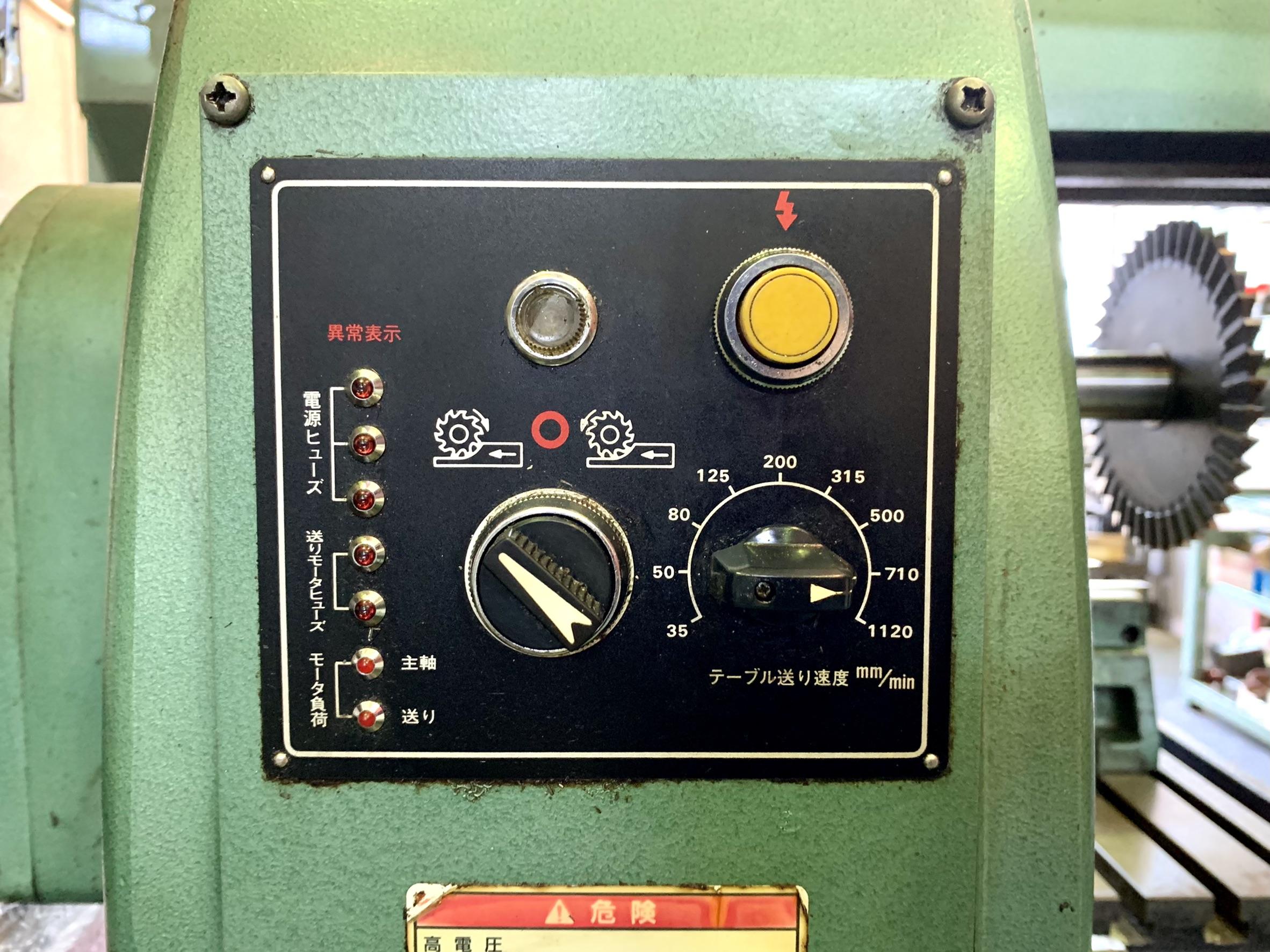 ブラザー_AM41-602_横生産フライス