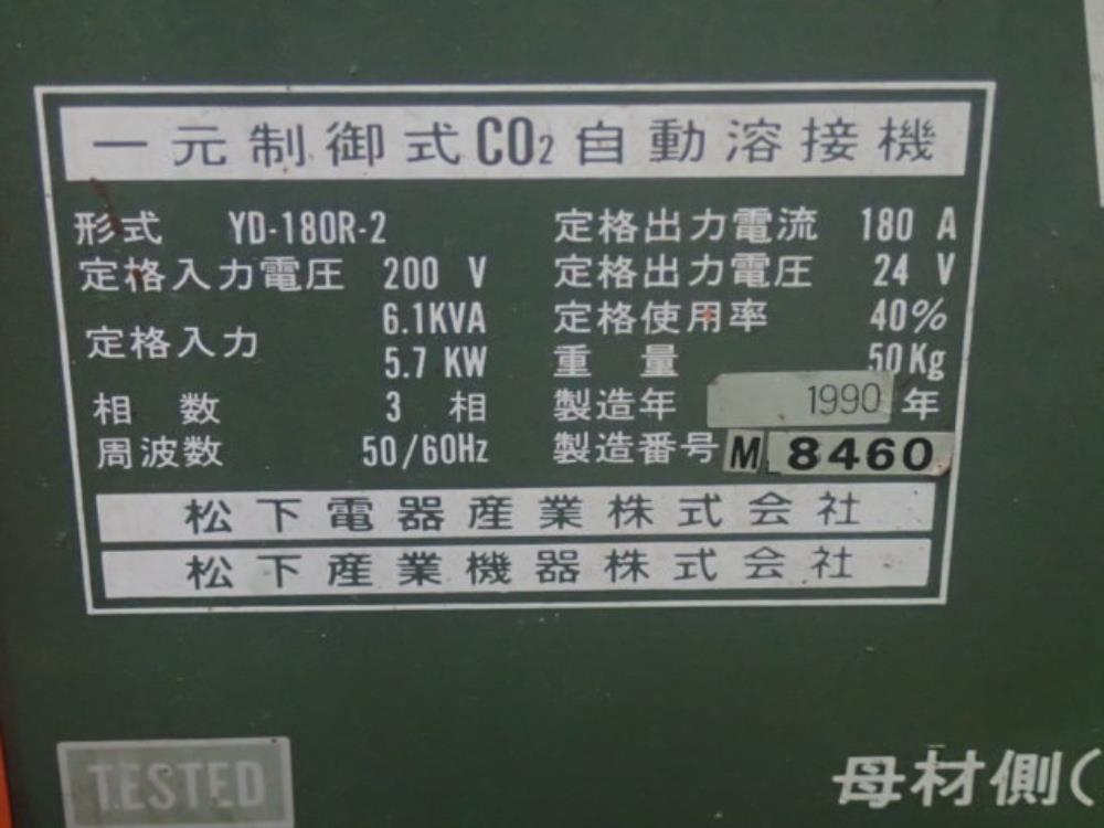 松下_YD-180R-2_溶接機