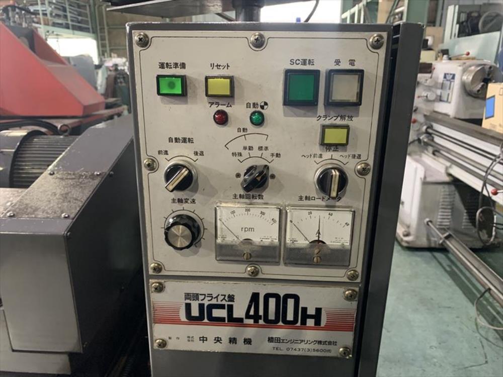 中央精機_UCL-400H_両頭フライス