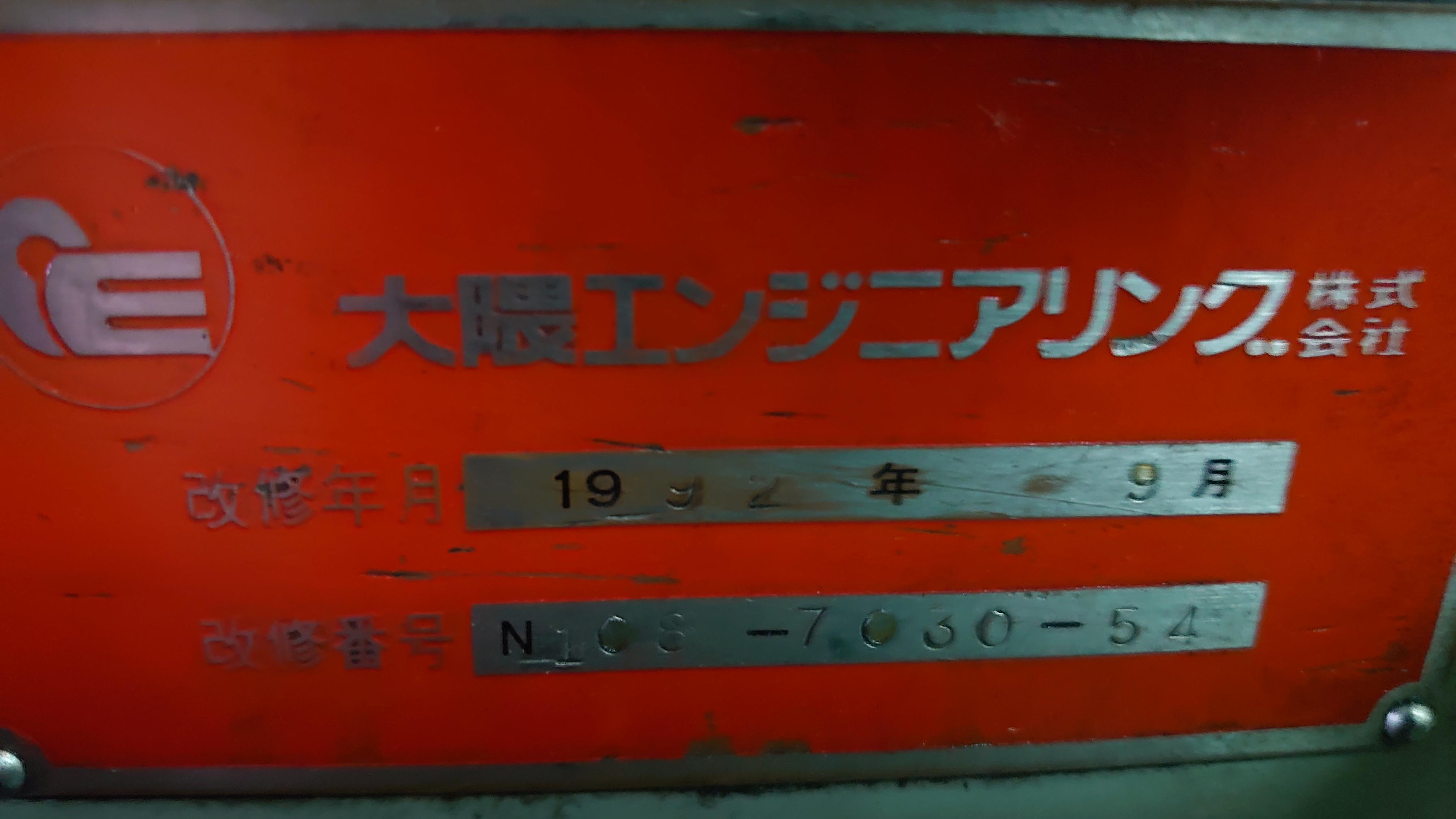 オークマ_LS_6尺旋盤